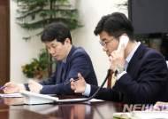 """경찰 """"송인배 청와대 비서관 조사 계획 아직 없다"""""""