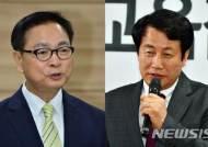 """""""여론조사 업체 선정만 남았다"""" 심의보·황신모 단일화 성사"""