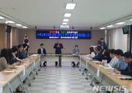 [교육소식]대전시교육청, 지역발전 업무협의 등