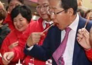 제천 명물 빨간 오뎅 시식하는 홍준표 대표