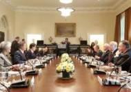 단독회담에 이어 열린 확대오찬회담