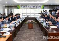 '당진화력발전소서 미세먼지 감축방안 논의'