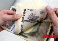 엔화 환율, 북한 지정학적 리스크에 1달러=109엔대 후반 추이