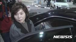 """北 최선희, 美 '리비아식' 발언에 """"상상 못한 비극 맛보게 할 수도"""" 응수"""