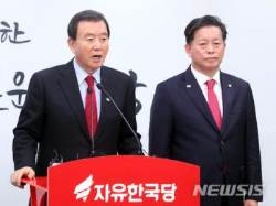 한국당, 6.13지방선거 2768명 공천완료…재보궐 12곳도 완료
