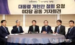 文대통령 개헌안, 오늘 본회의 표결…野 반대에 전망 '안갯속'