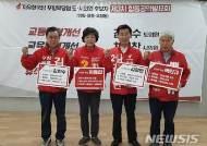 """자유한국당 포항북 도·시의원 후보 """"품격에 삶 여유 더할 것"""""""