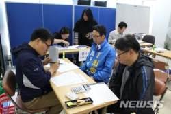 """최종환 후보 """"파주시를 통일경제 중심지로""""…선거체제 돌입"""