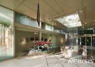 2018베니스비엔날레 제16회 국제건축전 한국관 개막