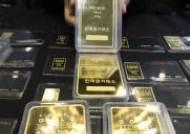 북미정상회담 취소에 금값 급등…온스당 1305달러