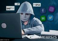 드루킹측 대선 전 댓글작업 기사, 포털 자료보존조치 완료