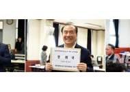 [6·13지방선거]광주·전남 교육감 후보 6명 신상분석