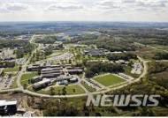 부산시·부산대·美아르곤 연구소, '원전해체 및 클린에너지 협력 MOU'
