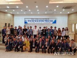 [하동소식]군, 일반농산어촌개발사업 추진 역량강화 워크숍 등