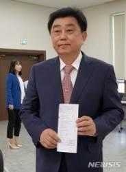 박성호 전 창원대 총장, 경남도교육감 후보 등록