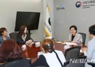 다문화가족정책 개선방안 논의하는 정현백 장관