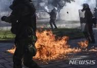 그리스 북부서 시외버스에 벼락, 화재.. 14명 탈출