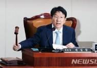 의사봉 두드리는 권성동 법사위원장
