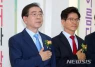 서울시장선거 출마한 더불어민주당 박원순 후보와 자유한국당 김문수