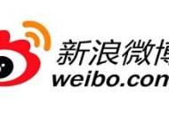 웨이보, 주중 외국대사관 블로그 검열…美 28건으로 최다