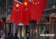 '다시 열리는 중국시장' 광주기업 931만 달러 수출 MOU
