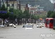 여름철 재난·안전사고 24시간 비상관리…'인명피해 최소화'