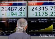 일본 증시, 유럽 지정학적 리스크 고조에 반락 개장...0.22%↓