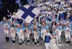핀란드, 국기 제정 100주년 맞아 축하 행사
