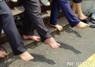 """한국당 대전시당 """"허태정 후보 거짓말 끝 없어"""""""