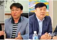 시장 후보별 공약검증 토론
