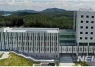 코리아텍 '몰입형 가상시스템 집중연구' 대학중점연구소 선정