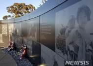 미국 서부지역 최대의 '한국전 참전 기념비'가 있는 샌프란시스코