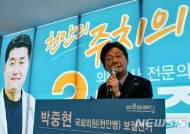 """유승민 """"文대통령, 북핵 문제 해결시 시대의 영웅…반대면 죄인"""""""