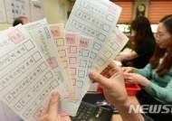 제7회지방선거 거소투표용지 출력