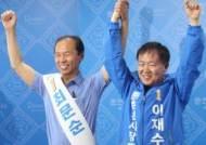민주당 최문순·이재수 후보, 공식 선거운동 첫 합동유세
