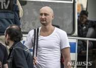 '푸틴 저격수' 러시아 언론인 바브첸코, 자택서 피살