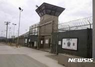 """유럽재판소, """"루마니아등 미 CIA의 테러범 비밀감옥 용인, 조사필요"""""""