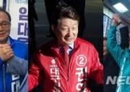 6·13 선거운동 첫날…대구 곳곳서 '민심잡기' 치열