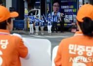 6·13 지방선거운동 첫날 광주 곳곳서 '민심 잡기' 치열