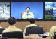 정부, 8개월 만에 AI·구제역 '완전 종식' 선언