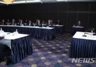 출입국기관장 및 해외주재관 회의