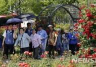 장미공원 나들이 나온 보훈가족 어르신들