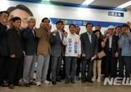 전 여수시청 공무원 50여명, 권오봉 후보 지지 표명