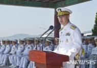 해군 진해기지사령관 임정택 준장 취임