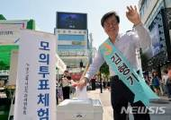 """김형기 대구시장 후보 """"경부선 서대구공단~동대구역 지하화"""" 공약"""