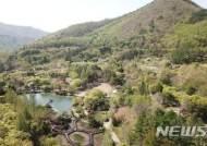 경북도수목원, 20㎞ 생태관찰로 개방
