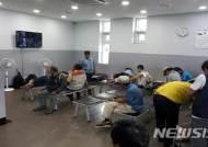 노숙인시설에 공기청정기 23대 지원…여름철 폭염대책