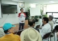 남경필 '치매안심센터 등 치매 종합지원서비스' 약속