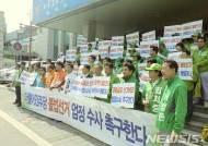 여수 야당·무소속 후보들, 민주당 당원명부 유출 수사 촉구