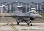 대만 북부서 F-16 전투기 떨어져...조종사 1명 숨져